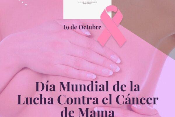 Octubre: #MesDeSensibilización
